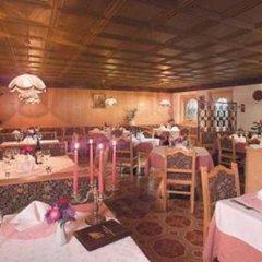 Hotel Pizzeria Ortlerhof Монклассико помещение для мероприятий