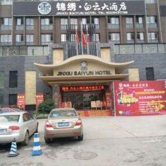 Jinxiu Baiyun Hotel парковка