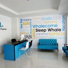 Отель Sleep Whale Express Таиланд, Краби - отзывы, цены и фото номеров - забронировать отель Sleep Whale Express онлайн детские мероприятия