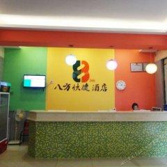 Отель 8 Inn (Dongguan Houjie Dongfeng Road) интерьер отеля