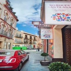 Отель Petit Palace Marques Santa Ana Испания, Севилья - отзывы, цены и фото номеров - забронировать отель Petit Palace Marques Santa Ana онлайн парковка