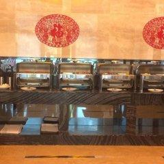 Отель Shanshui Fashion Hotel Китай, Фошан - отзывы, цены и фото номеров - забронировать отель Shanshui Fashion Hotel онлайн питание фото 3