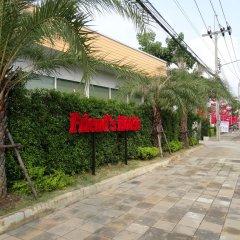 Отель Friend's House Resort фото 5