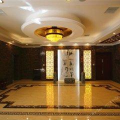 Отель Huaju Boutique Hotel Китай, Тяньцзинь - отзывы, цены и фото номеров - забронировать отель Huaju Boutique Hotel онлайн сауна