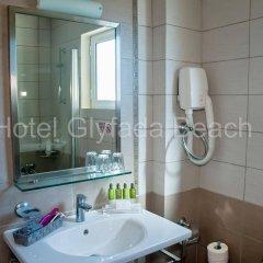Glyfada Beach Hotel ванная фото 2