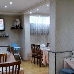 Hotel Akyildiz гостиничный бар