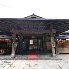 Отель Senomotokan Yumerindo Минамиогуни питание