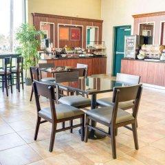 Отель Comfort Inn And Suites Near Universal Studios Лос-Анджелес питание