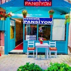 Отель Ozdemir Pansiyon фото 13