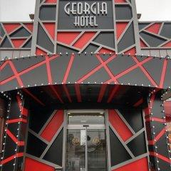 Georgia Hotel детские мероприятия фото 2