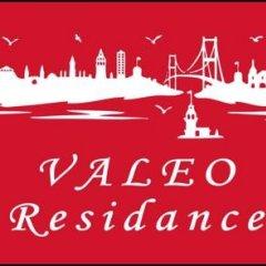 Valeo Hotel Турция, Стамбул - отзывы, цены и фото номеров - забронировать отель Valeo Hotel онлайн с домашними животными