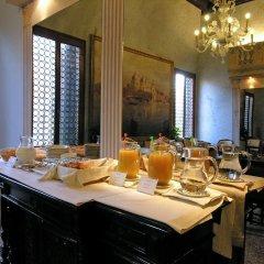 Отель Ca Centopietre