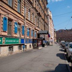 Гостиница The RED фото 10