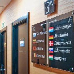 Отель JC Rooms Santo Domingo Испания, Мадрид - 3 отзыва об отеле, цены и фото номеров - забронировать отель JC Rooms Santo Domingo онлайн питание фото 3