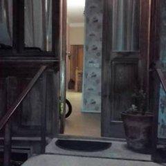 Отель Nataly Guest House фото 25