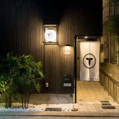 Отель Tateru Bnb Minoshima A Хаката фото 4