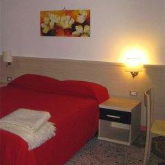 Отель Hold Rome Италия, Рим - отзывы, цены и фото номеров - забронировать отель Hold Rome онлайн сейф в номере