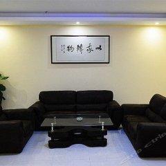 Yulin Business Affairs Hotel (Dongguan Dalingshan) интерьер отеля фото 4