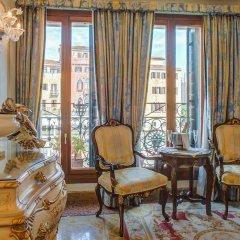 Отель Canal Grande интерьер отеля фото 3