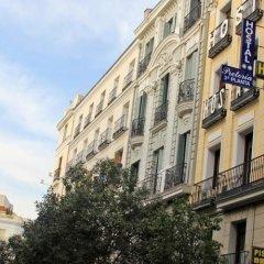 Отель Hostal Victoria I