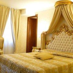 Отель Ca Del Duca Италия, Венеция - отзывы, цены и фото номеров - забронировать отель Ca Del Duca онлайн комната для гостей фото 4