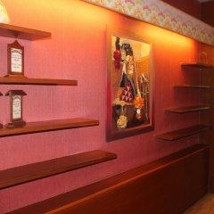 Гостевой Дом Freedom Kata гостиничный бар
