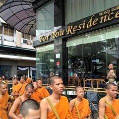 Отель For You Residence Бангкок гостиничный бар