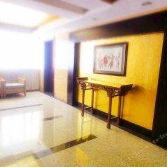 Xian Hotel с домашними животными