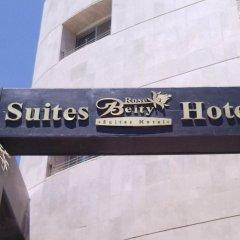 Отель Beity Rose Suites Hotel Иордания, Амман - отзывы, цены и фото номеров - забронировать отель Beity Rose Suites Hotel онлайн городской автобус