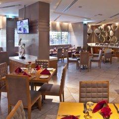 Landmark Hotel Riqqa питание фото 2