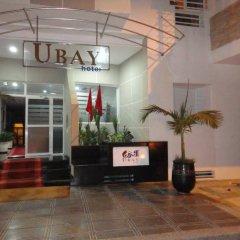 Отель Ubay Hotel Марокко, Рабат - отзывы, цены и фото номеров - забронировать отель Ubay Hotel онлайн интерьер отеля