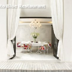 Mosquito Blue Hotel & Spa Плая-дель-Кармен помещение для мероприятий