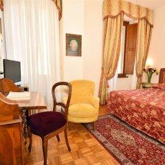 Hotel Forum Palace Рим комната для гостей фото 2