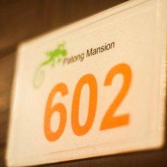 Patong Mansion Hotel интерьер отеля фото 3