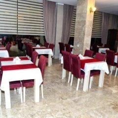 Grand Mardin-i Hotel Турция, Мерсин - отзывы, цены и фото номеров - забронировать отель Grand Mardin-i Hotel онлайн питание фото 2
