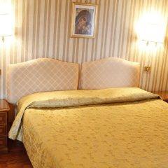 Отель Viminale Hotel Италия, Рим - 6 отзывов об отеле, цены и фото номеров - забронировать отель Viminale Hotel онлайн комната для гостей фото 2