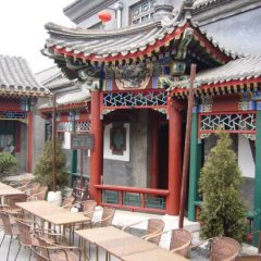 Отель Lu Song Yuan Китай, Пекин - отзывы, цены и фото номеров - забронировать отель Lu Song Yuan онлайн фото 10