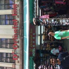 Отель DOriental Inn, Chinatown, Kuala Lumpur Малайзия, Куала-Лумпур - 2 отзыва об отеле, цены и фото номеров - забронировать отель DOriental Inn, Chinatown, Kuala Lumpur онлайн развлечения
