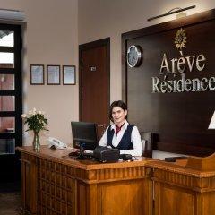Отель Arève Résidence Boutique Hotel Армения, Ереван - отзывы, цены и фото номеров - забронировать отель Arève Résidence Boutique Hotel онлайн интерьер отеля