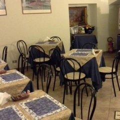Hotel Montevecchio питание фото 2
