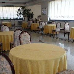 Отель Capys Капуя питание фото 2