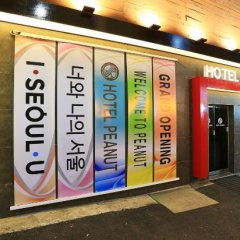Отель Myeongdong Y House Южная Корея, Сеул - отзывы, цены и фото номеров - забронировать отель Myeongdong Y House онлайн