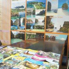 Отель Machorat Aonang Resort Таиланд, Краби - отзывы, цены и фото номеров - забронировать отель Machorat Aonang Resort онлайн детские мероприятия