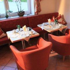Отель Residenz Theresa Австрия, Зёлль - отзывы, цены и фото номеров - забронировать отель Residenz Theresa онлайн питание фото 2