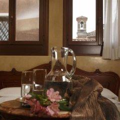 Hotel Bisanzio (ex. Best Western Bisanzio) Венеция помещение для мероприятий