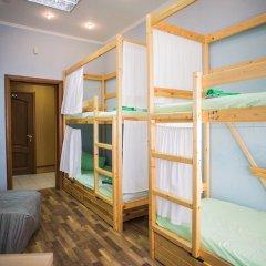 Гостиница Hostel Cucumber в Москве 2 отзыва об отеле, цены и фото номеров - забронировать гостиницу Hostel Cucumber онлайн Москва детские мероприятия