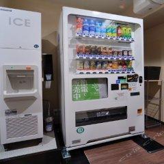 Отель Dormy Inn EXPRESS Meguro Aobadai Hot Spring Япония, Токио - отзывы, цены и фото номеров - забронировать отель Dormy Inn EXPRESS Meguro Aobadai Hot Spring онлайн банкомат