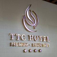TTC Hotel Premium Phan Thiet парковка