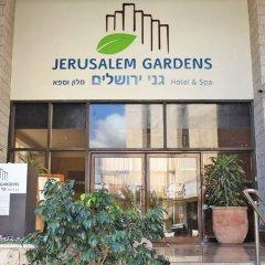 Jerusalem Gardens Hotel & Spa Израиль, Иерусалим - 8 отзывов об отеле, цены и фото номеров - забронировать отель Jerusalem Gardens Hotel & Spa онлайн фото 3