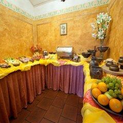 Отель EA Hotel Jelení dvur Prague Castle Чехия, Прага - 7 отзывов об отеле, цены и фото номеров - забронировать отель EA Hotel Jelení dvur Prague Castle онлайн спа